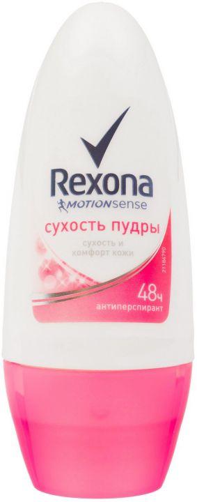 Дезодорант Rexona 50мл roll Сухость пудры