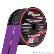 Kicx SC-RCA0130B