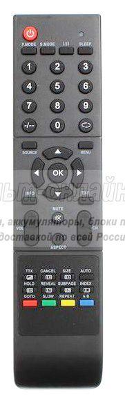 Mystery HOF09D500GPD6