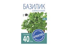 СЕМЕНА БАЗИЛИК 'БАЛКОННЫЙ' СРЕДНИЙ, НИЗКОРОСЛЫЙ 0,3 Г (10/500) 'АГРОУСПЕХ'