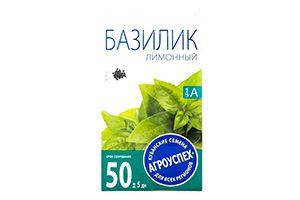 СЕМЕНА БАЗИЛИК 'ЛИМОННЫЙ' 0,3 Г (10/500) 'АГРОУСПЕХ'