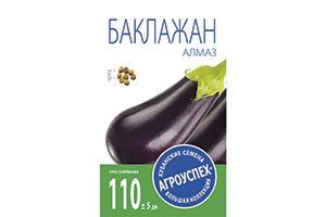 СЕМЕНА БАКЛАЖАН 'АЛМАЗ' СРЕДНИЙ 0,3 Г (10/500) 'АГРОУСПЕХ'