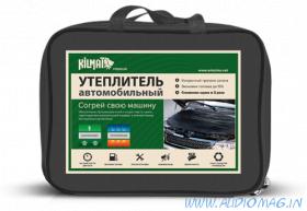 KilMat Premium №2 (132*63см)