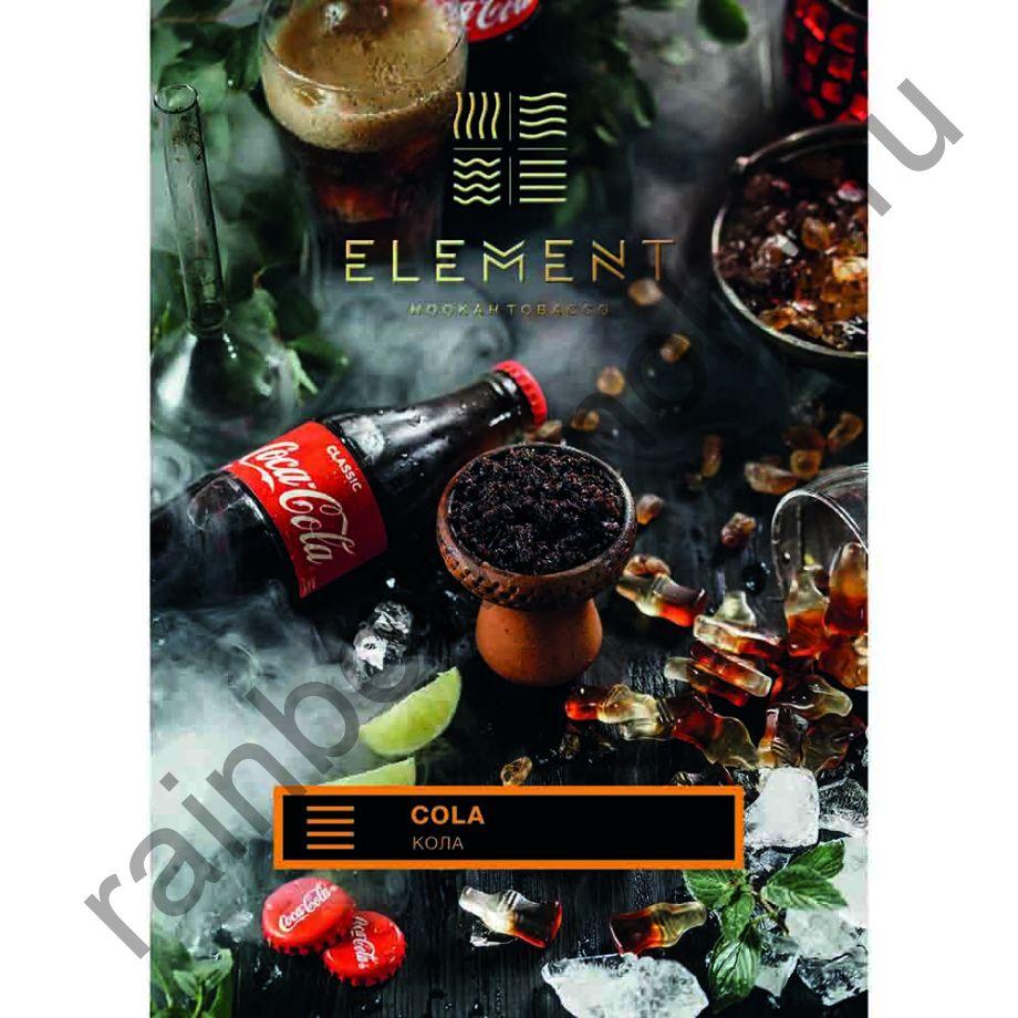 Element Земля 40 гр - Кола (Cola)