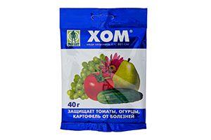 "Фунгицид ""ХОМ"" для овощей от фитофтороза 40гр Грин Бэлт"