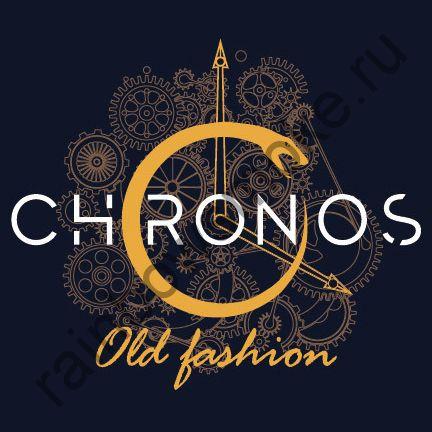 Chronos 50 гр - Raspberry (Малина)