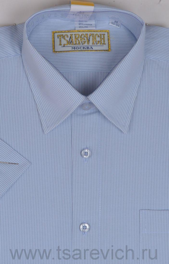 Рубашка с коротким рукавом, оптом 10 шт., артикул: Classic 96-K