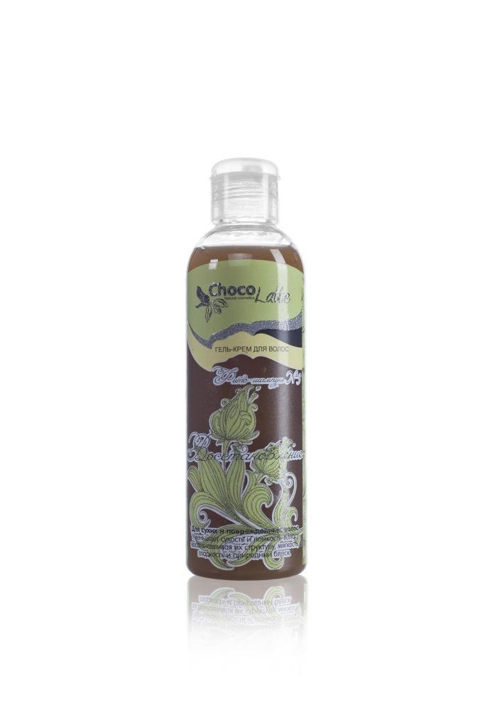 ФИТО-ШАМПУНЬ №3 Восстановление сухих и поврежденных волос, 200ml
