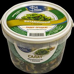 Салат из МК 200г Витаминный с овощами и раст. маслом Фише