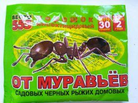 Веста 555 от муравьев.