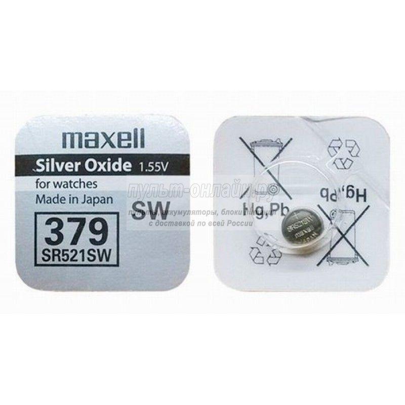 Батарейка Maxell SR521SW