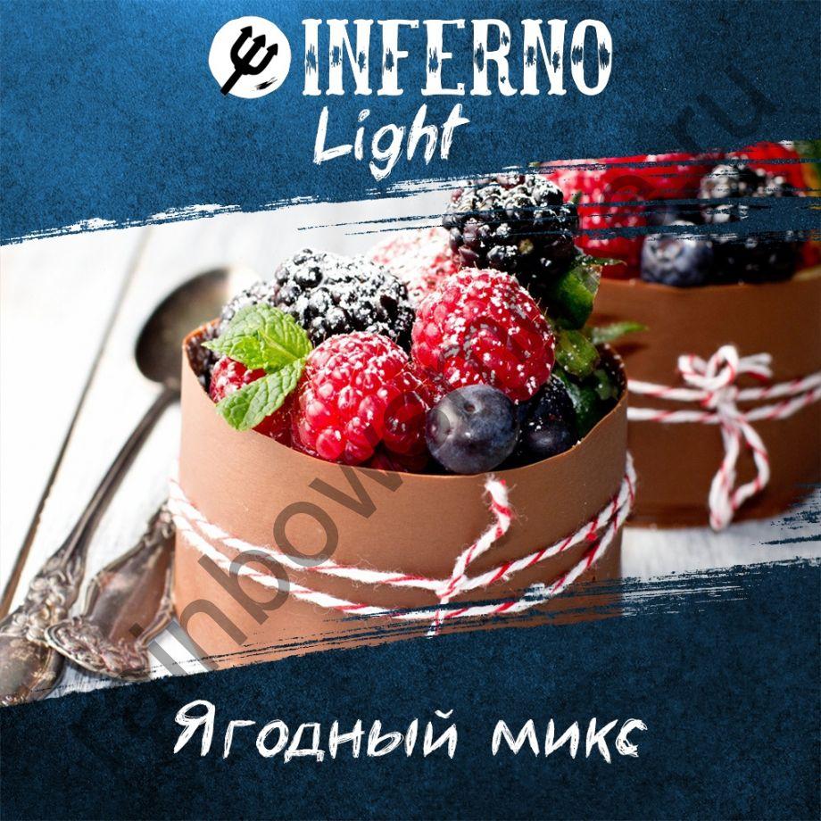 Inferno Light 250 гр - Ягодный Микс