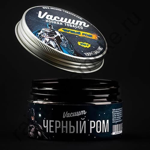 Vacuum 100 гр - Черный Ром