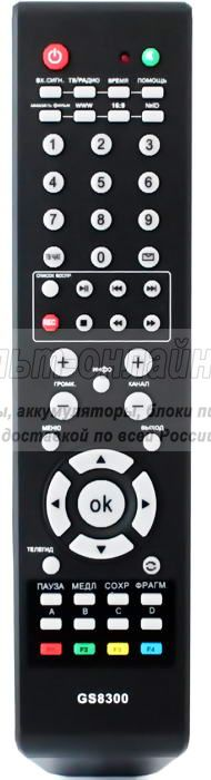 Триколор GS8300 для ресивера