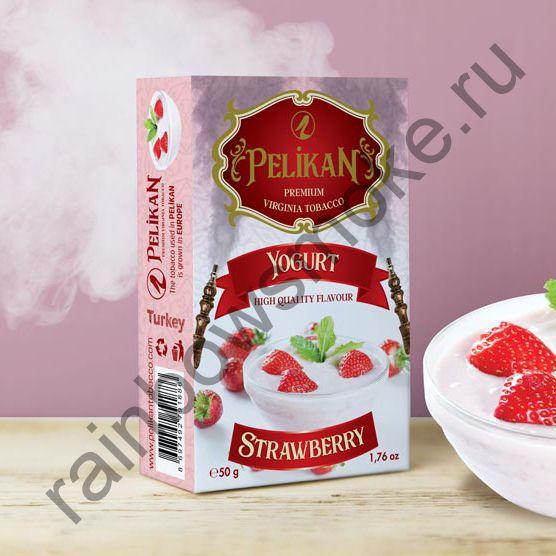Pelikan 50 гр - Yogurt Strawberry (Йогурт с Клубникой)