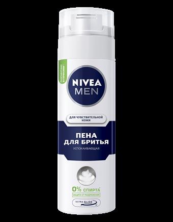 """Пена для бритья для чувствительной кожи """"Успокаивающая"""" Nivea"""