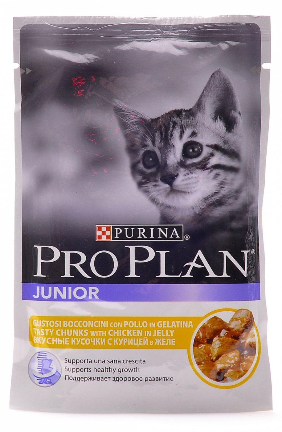 Консервы Pro Plan пауч кусочки в желе для котят с курицей 85 гр.
