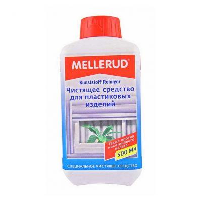 Чистящее средство для пластиковых изделий Mellerud 0,5л