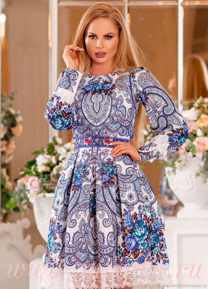 Современное славянское платье