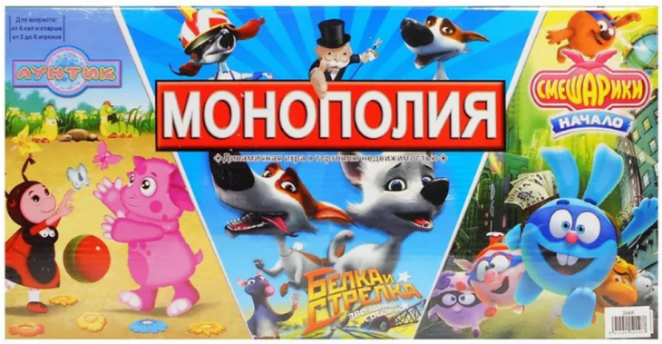 Настольная игра Монополия Белка и Стрелка арт. 2046