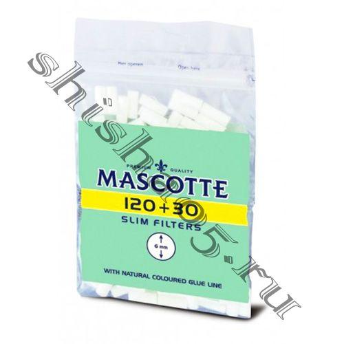 Фильтры для самокруток 6мм MASCOTTE Slim (120+30 шт)