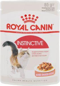 Консервы Royal Canin Instinctive мелкие кусочки в соусе для взрослых кошек 85 гр.