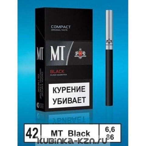 Купить сигареты мт сигареты мелким оптом купить в новосибирске дешево где
