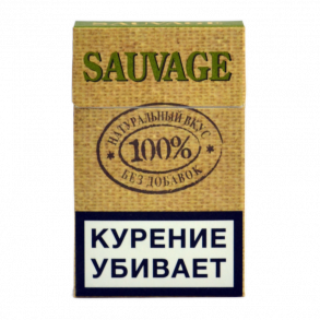 Сигареты Flandria Sauvage
