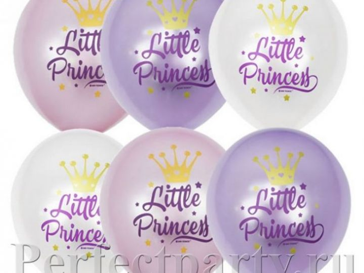 Шар Перламутр Маленькая принцеса