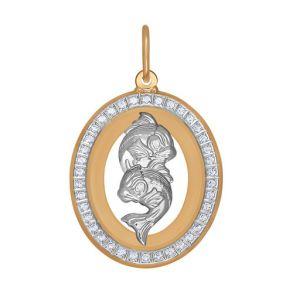 Подвеска «Знак зодиака Рыбы» из золота 033548 SOKOLOV