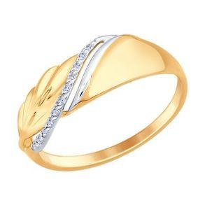 Кольцо из золота с фианитами 017349 SOKOLOV