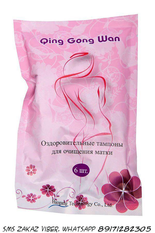 Тампоны Хао Ган Clean Point упаковка 6 шт