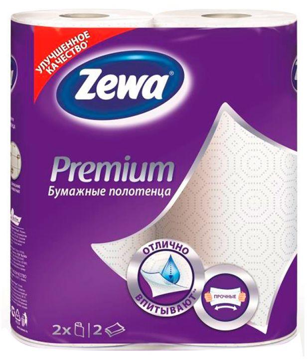 Полотенца бумажные Zewa Premium Decor 2шт