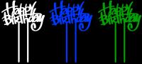 Топпер happy birthday в разных цветах 1