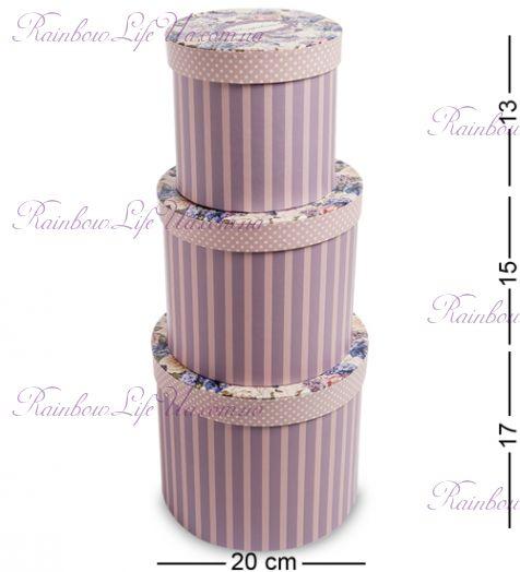 """Коробки подарочные 3 шт """"Pink"""""""