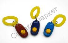 Кликер для дрессуры кнопочный Китай