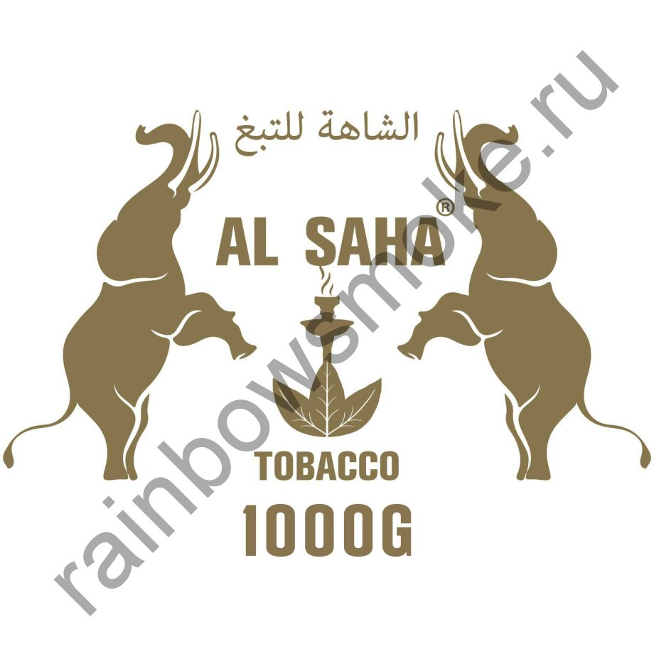 Al Saha 1 кг - Banana Milkshake (Банановый Милкшейк)