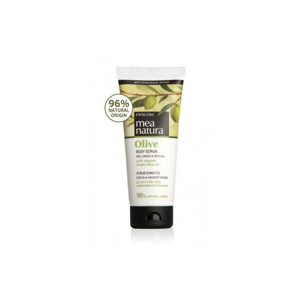 Mea Natura Olive, Скраб для тела, 200 мл