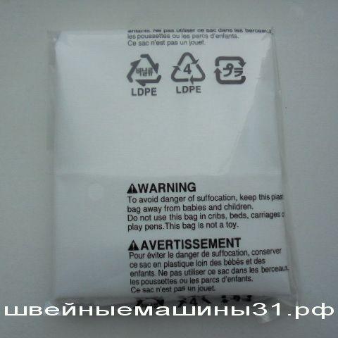 Чехол мягкий BROTHER modern       цена 300 руб.