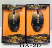Мышка игровая ZornWee GX-20 проводная