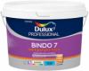 Краска для Стен и Потолков Dulux Bindo 7 2.5л Матовая / Дьюлакс Биндо 7
