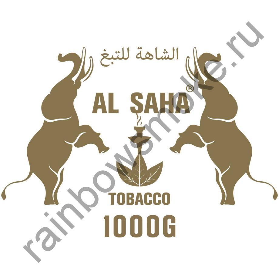 Al Saha 1 кг - Gray Tea (Серый Чай)