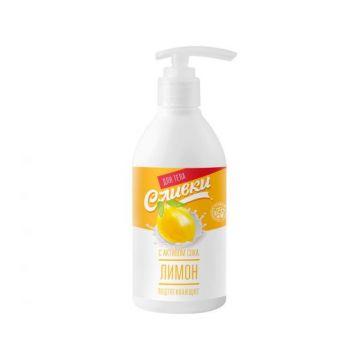 """Сливки для тела """"Подтягивающие"""" с активом сока лимона, 250 гр"""
