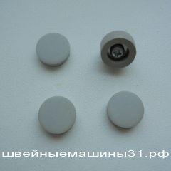Резиновые ножки BROTHER modern (комплект)       цена 200 руб.