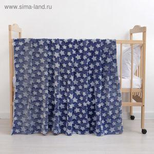 Плед «Звездопад» цвет синий 80?100 см, пл. 210 г/м?, 100% п/э
