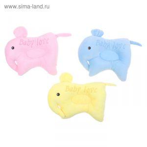 Подушка детская ортопедическая «Сказочный слонёнок», цвета МИКС