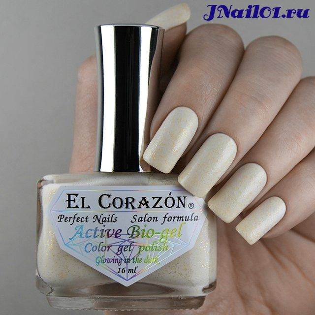 EL Corazon Active Bio-gel. Серия Lumino № 1143