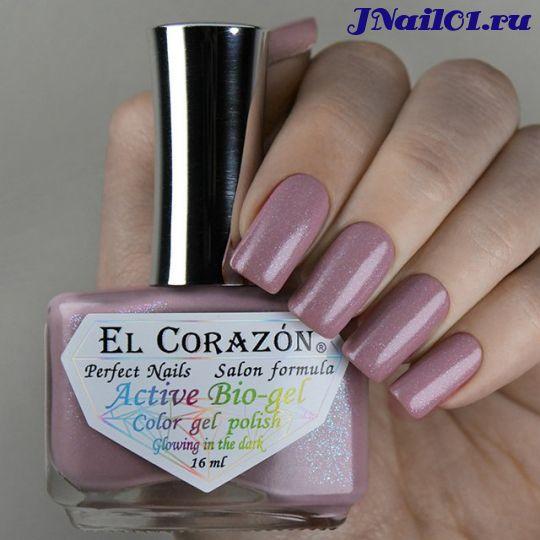 EL Corazon Active Bio-gel. Серия Lumino № 1146
