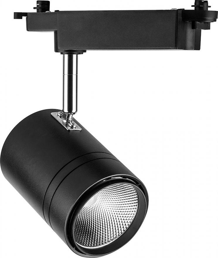 Трековый светильник на шинопровод Feron AL104 29690