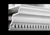 Карниз Европласт Фасадный 4.01.302 Д2000хШ306хВ297 мм